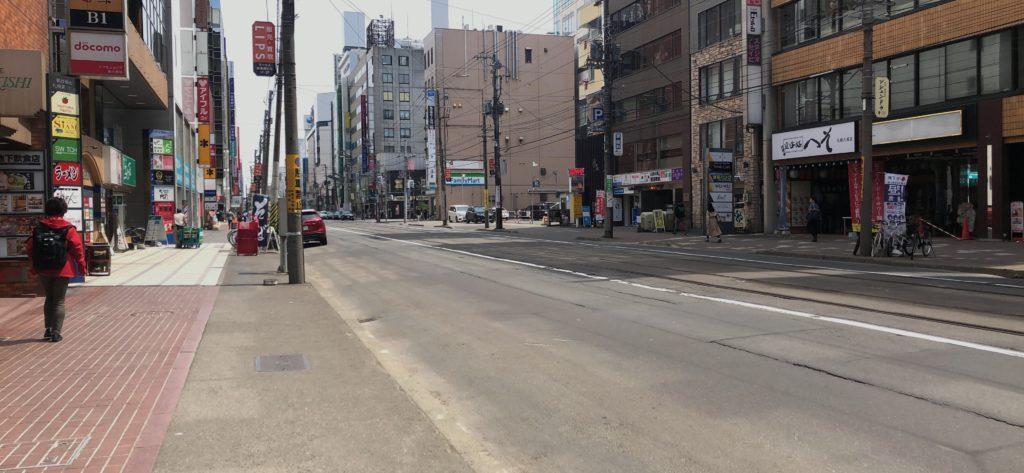 札幌大通り電車通り