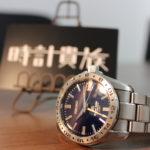 グランドセイコー時計貴族