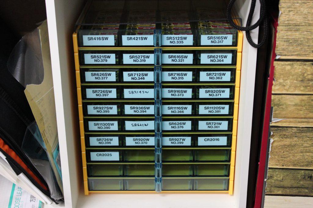 マクセル  国産ボタン電池