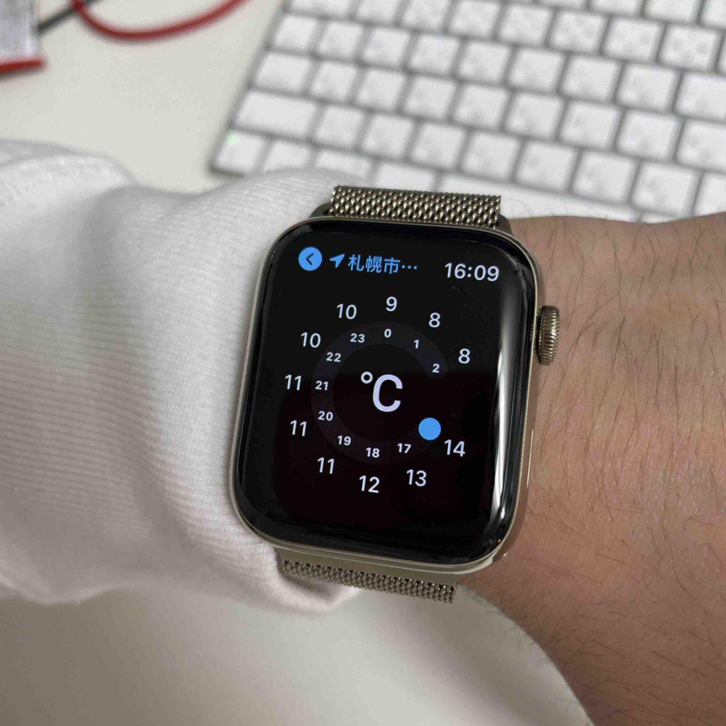 アップルウォッチ文字盤天気